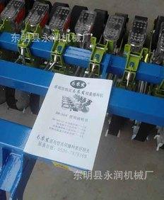 بزار آلات زراعة الأعشاب الطبية ---- --- بزار مصنع توريد الآلات الزراعية