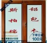 厂家直销铝包木门窗一口价1180元/平米质保五年免费测量设计安装;