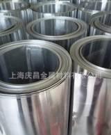 专供上海防腐铝皮就选上海庆昌;