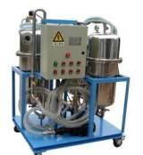 油水分离器-油水分离设备 填料分离器;