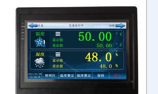 温度控制器 温度仪表 (液晶、可编程、触摸式)