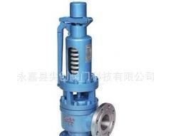Welding safety valve with a wrench spring safety valve and pressure safety valve manufacturers selling high A48Y