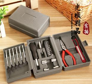 24PC multifunctional toolbox hardware combination tool kit box square tool box