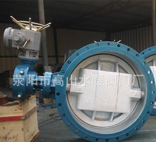 Manufacturers of electric butterfly valve butterfly valve D9343X-10/16