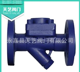 Capsule type steam trap manufacturers selling DN50 stainless steel steam trap casting film box