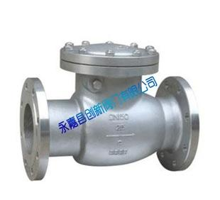 Professional manufacturer of quality stainless steel check valves GB H44W-25P valve with excellent quality