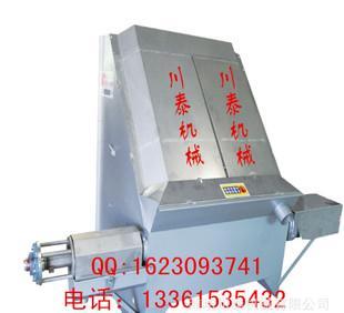 川泰沼气丨斜筛式固液分离机丨粪便处理机丨养殖场沼气设备;