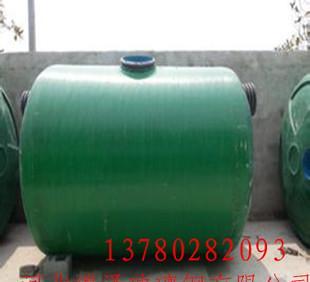 玻璃钢化粪池 沼气池 成套家用无动力生活污水处理设备;