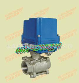 Explosion proof electric three piece ball valve manufacturers, explosion-proof electric discharge valve, explosion-proof electric discharging valve