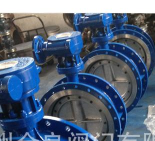 Professional valve manufacturer supply butterfly valve, butterfly valve [] price concessions quality assurance welcome consultation