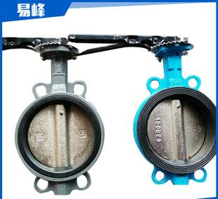 Direct manufacturers D71X fine soft sealing clamp handle rubber valve manual two-way valve