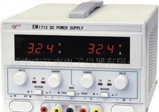 江南电子测量仪器EM1713A 二路输出线性直流稳压仪用电源(特价);