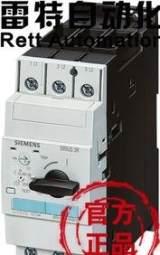 Siemens 80 → 100 A 3极 电动机保护断路器, 50 kA断开能力 690V;