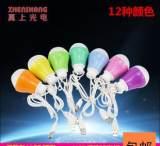 包邮移动电源充电宝USB彩色灯泡led野营户外应急强光5v节能灯泡5w;