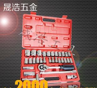 生产销售 五金工具32件套筒 32件套套筒组合工具;