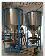 【启点】东莞塑机辅机北京 郑州加热立式搅拌机 塑料立式搅拌机;