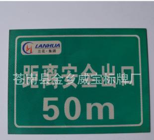 The supply of road traffic sign sign safety warning signs
