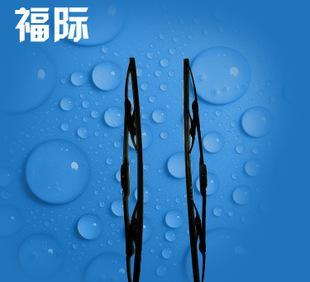 производителей три секции Стеклоочистители три раздела стеклоочиститель