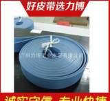 双面蓝色片基带高速平面传动带糊盒机皮带加导条橡胶同步带;