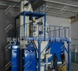 MG-Y 供應全自動干粉砂漿成套設備 干粉膩子混合攪拌機成套設備;