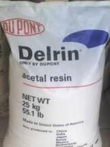 大量供应深圳杜邦 POM DE-20323 工程塑胶原料;