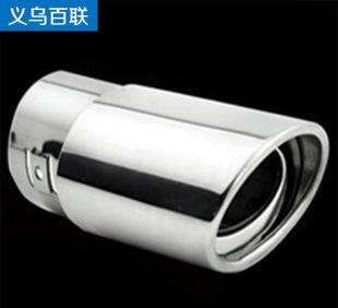 Automobile tail throat liner 7610 automobile exhaust muffler modified stainless steel tail throat 12-3A930