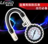 软管胎压计 160g 高精密度汽车胎压计/胎压表/检测 带放气 吸卡装;