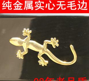 Genuine solid metal sticker 3D car stereo gecko car decoration stickers car stickers creative personality