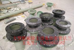 玻璃钢弯头,玻璃钢设备专用配件,化工配套产品;