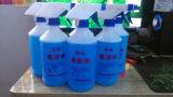 全能水,厂家直销 汽摩专用清洗剂;