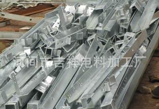 通讯产品加工 电力电讯器材 河北鑫瑞祺电气器材有限公司;