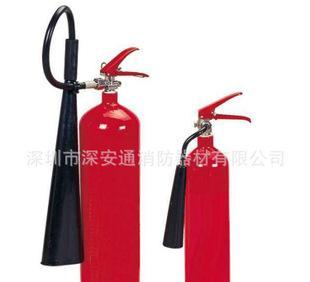 供应二氧化碳灭火器 灭火器材 灭火装置 防火设备;