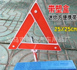 Reflective parking warning signs the night with a temporary parking card with three car vehicle warning triangle tripod car