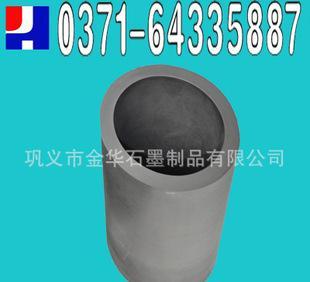 厂家直销耐高温 加热快 寿命长耐腐蚀的熔金银优质高纯大石墨坩埚;