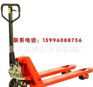 ручной перегружатель погрузчик специализированных транспортных поставок оборудования для обработки добро пожаловать