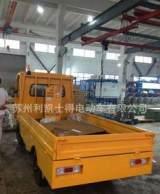 电动运输车,电动平板货车,纯苏锡常3吨电动搬运平板车交付使用;