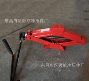 汽车工具千斤顶 起重装卸设备 价格优惠 欢迎采购 剪式千斤顶;