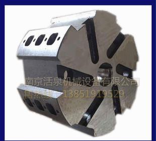 [HQ]厂家300L蓝式砂磨机 砂磨机涡轮 化工设备配件直销;