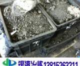 久华冶炼厂从事锡渣回收冶炼到加工成锡锭锡条锡丝的生产厂家;
