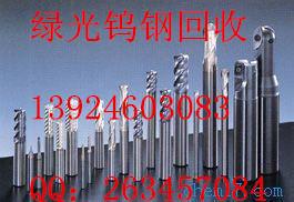 中山市三角镇专业加工冶炼废旧二手钨钢。高价回收硬质合金钨钢;