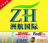 国际快递空运物流专线大小包安哥拉DHL仿牌化妆品;