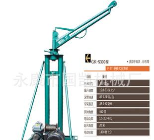 300 kilograms of portable indoor and outdoor small crane hoist crane lifting machine outdoor decoration machinery