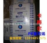 电镀PP/卡梅尔烯烃/G65F BOPP薄膜双向拉伸聚丙烯;