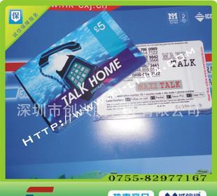 供应PVC充值卡、电话充值卡、手机充值卡、游戏充值(空白卡);