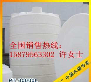 厦门塑胶容器PE水箱 外加剂储罐30000L PE储罐 塑料水箱 厂家批发;