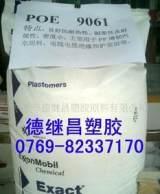供应聚烯烃强性体 POE 9071(图);