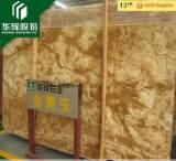 廠家直銷 金黃玉天然大理石裝飾 裝飾用荒料石材工程大板酒店建筑;