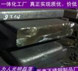 【厂家供应】多种材质的不锈钢板坯 优质不锈钢板坯 钢坯 钢锭;