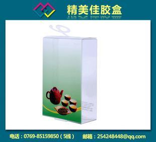 【厂家批发定制】一次性塑料食品容器 橡皮泥盒子 PVC透明胶盒;