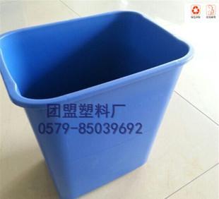 优质20L垃圾桶 农村建设家用垃圾桶 20L塑料垃圾桶厂家垃圾筒;